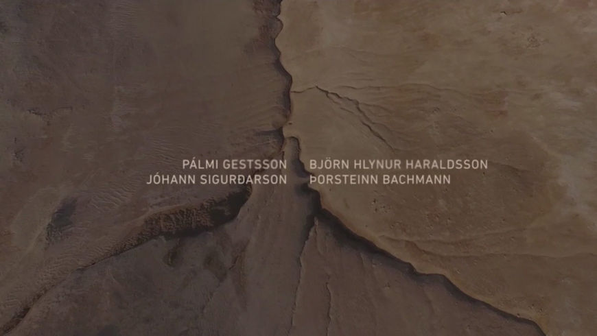 IMAGE: Still – brown plain with crack